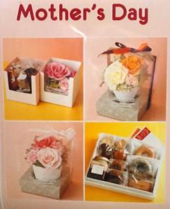 お花と焼き菓子