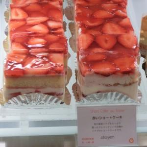 赤いショートケーキ