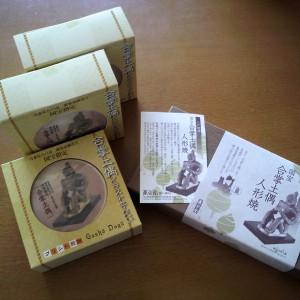 国宝合掌土偶せんべいと人形焼きパッケージ
