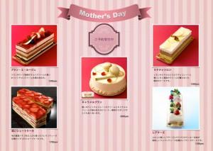 母の日メニュー2