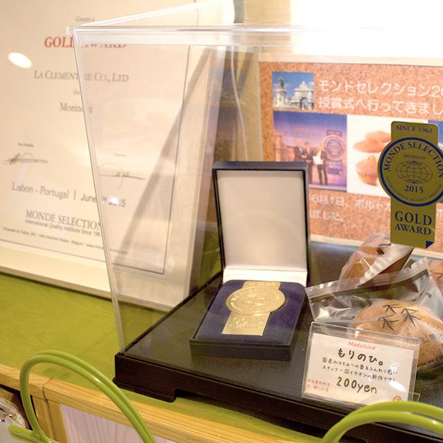 授賞式の写真と共に賞状とメダルも展示しています。