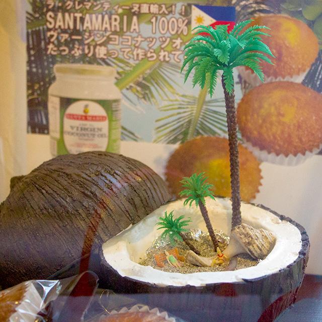 ココナッツの手作りディスプレイ