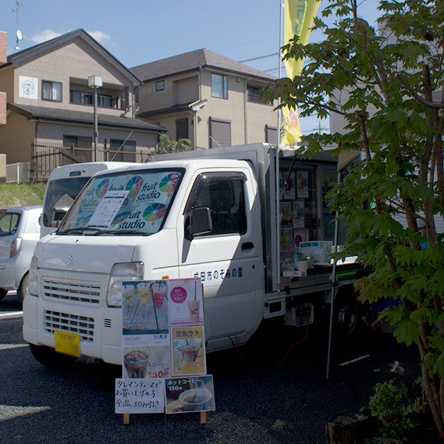 fruit studioさんのフレッシュジュース販売中(2015.10.3)