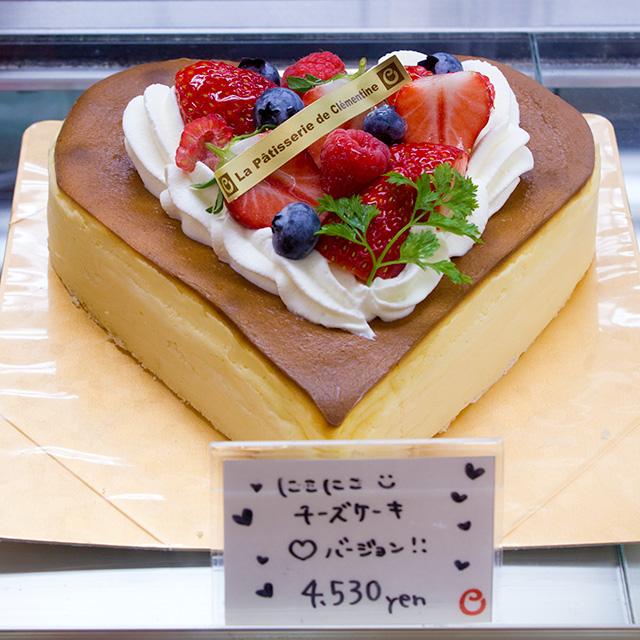 2015年11月22日限定ハート型のにこにこチーズケーキ