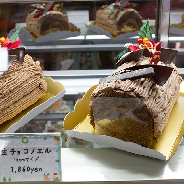 生チョコノエル長さ13cm 3~5名様用