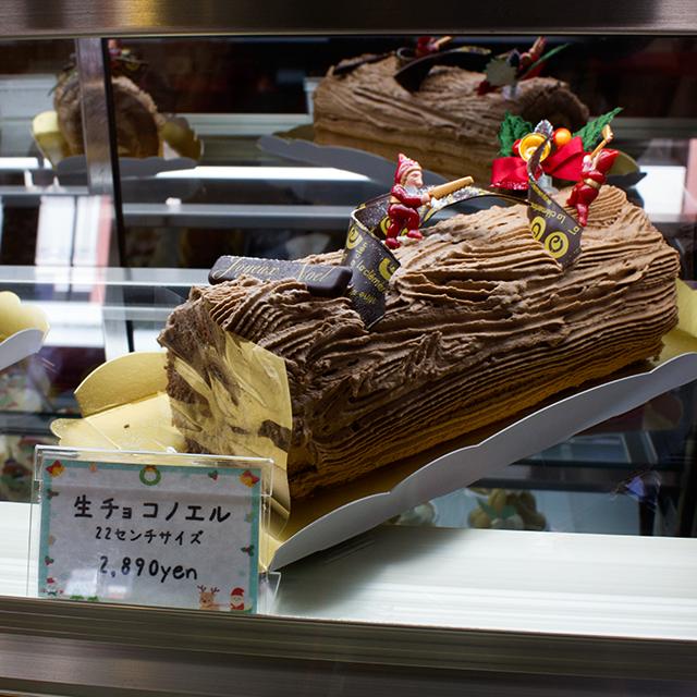 生チョコノエル 22cm 6~8名様用