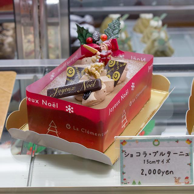ショコラブルターニュ★2015年クリスマスデコレーション