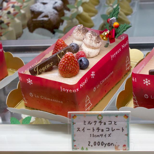 ミルクチョコとスイートチョコレート★2015年クリスマスデコレーション
