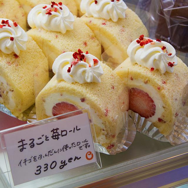 まるごと苺ロール(2016.2.27限定)