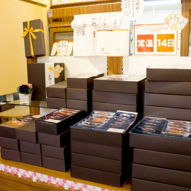 茶BOXギフトシリーズ