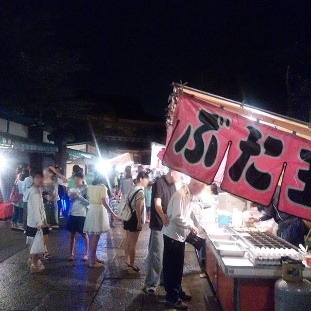御待夜祭(2016年9月3日)