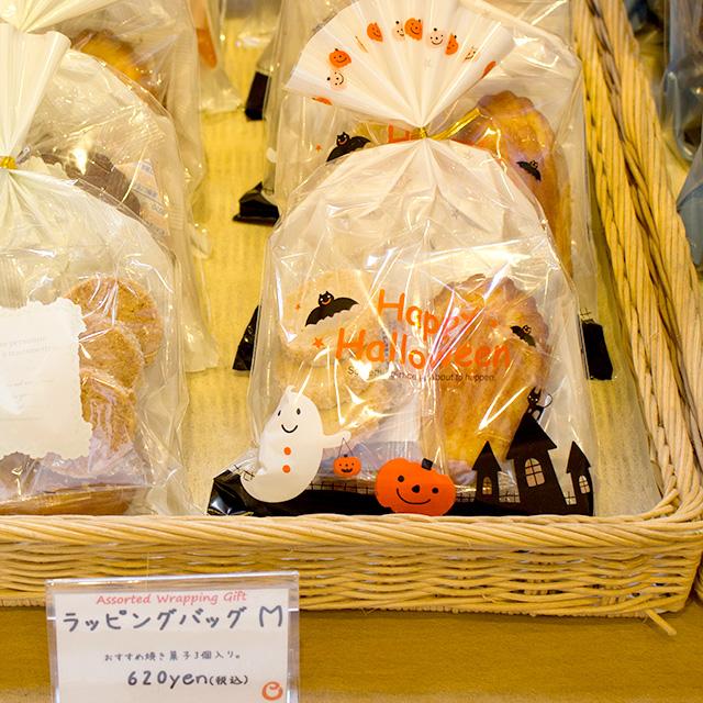 ラッピングバッグMサイズ620円