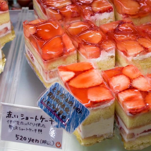 赤いショートケーキ★とちおとめバージョン