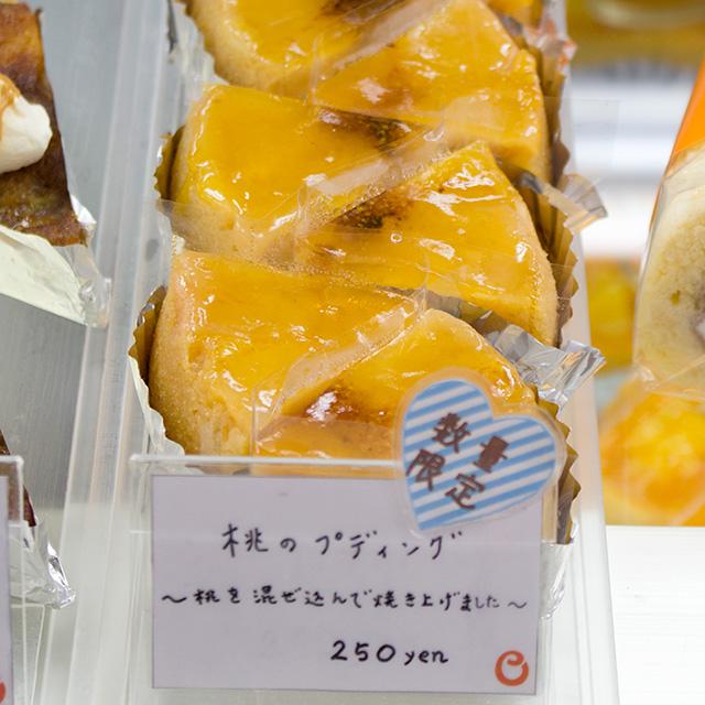 桃のプディング