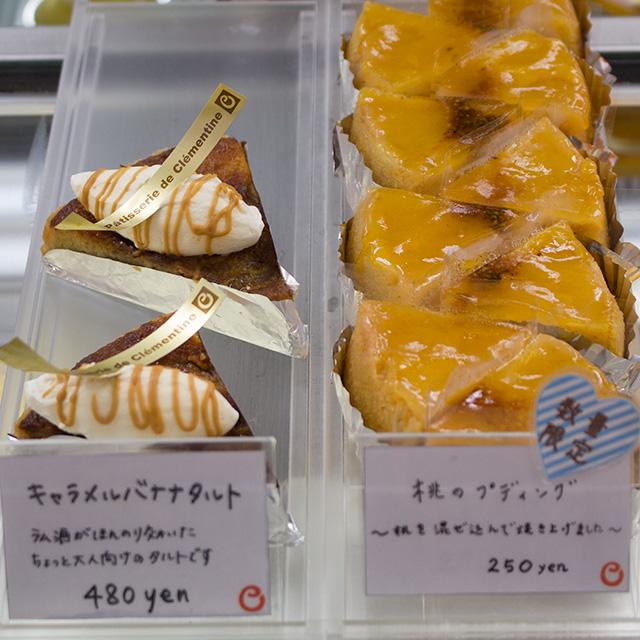 桃のプディングとキャラメルバナナタルト