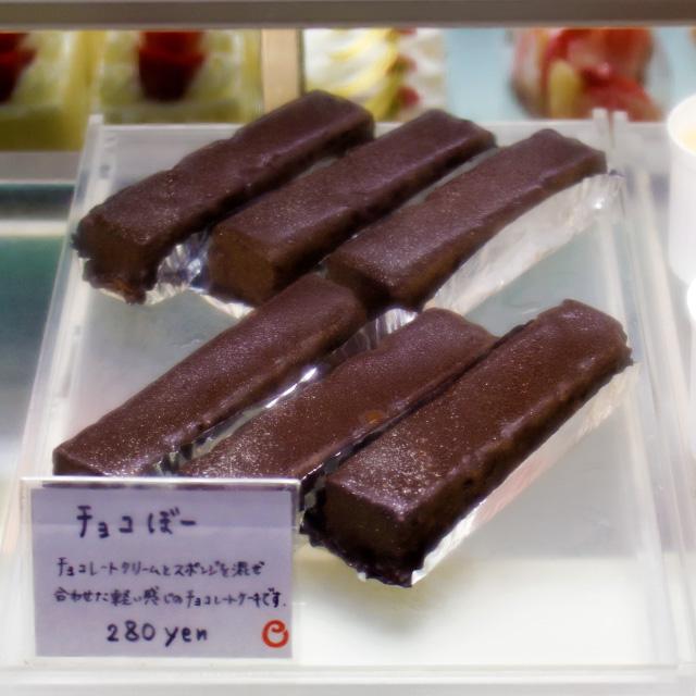 チョコぼー