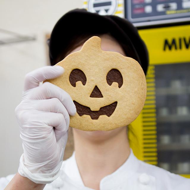 ハロウィンクッキー 1枚350円