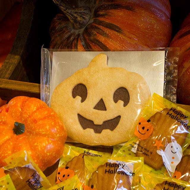 お化けかぼちゃのクッキーとかぼちゃのマドレーヌ