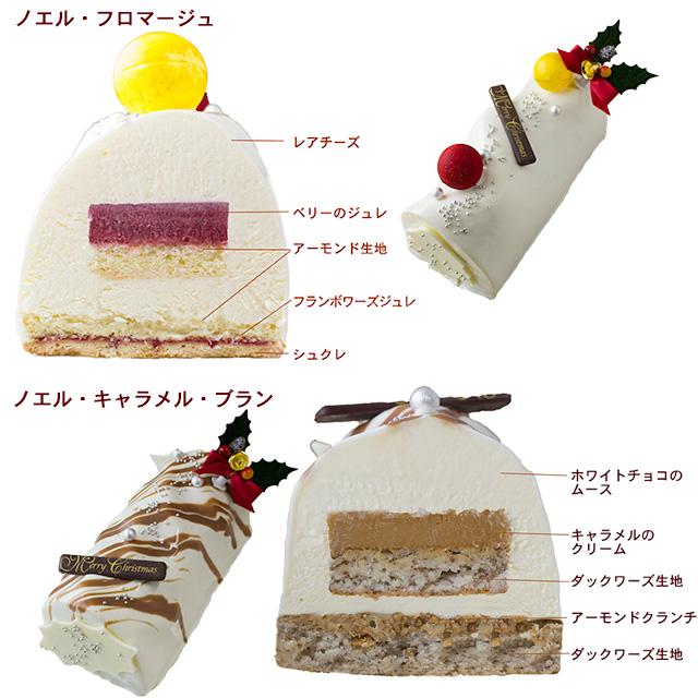 2017年ボンベルタさん限定ケーキです。(※ラ・クレマンティーヌの成田本店でも、アピタ佐原東店でもお求めいただけません。)