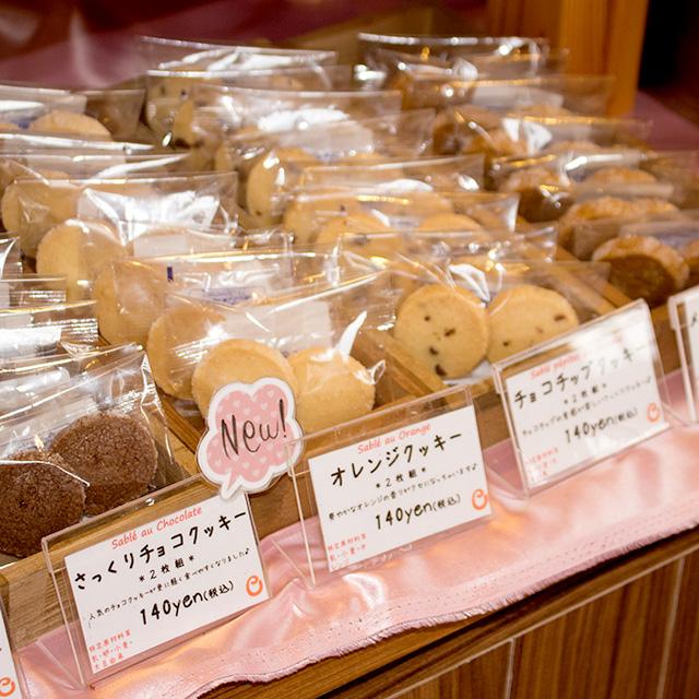 くまさんを連行してきてくださった方にはクッキーを1袋プレゼント♪