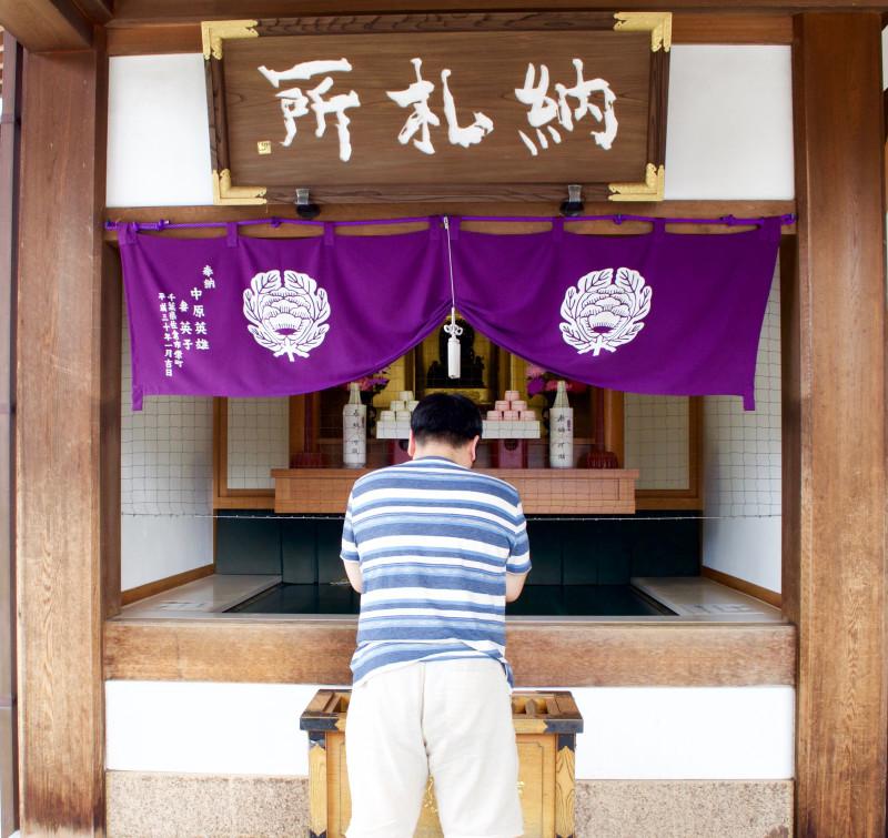 成田山新勝寺にて
