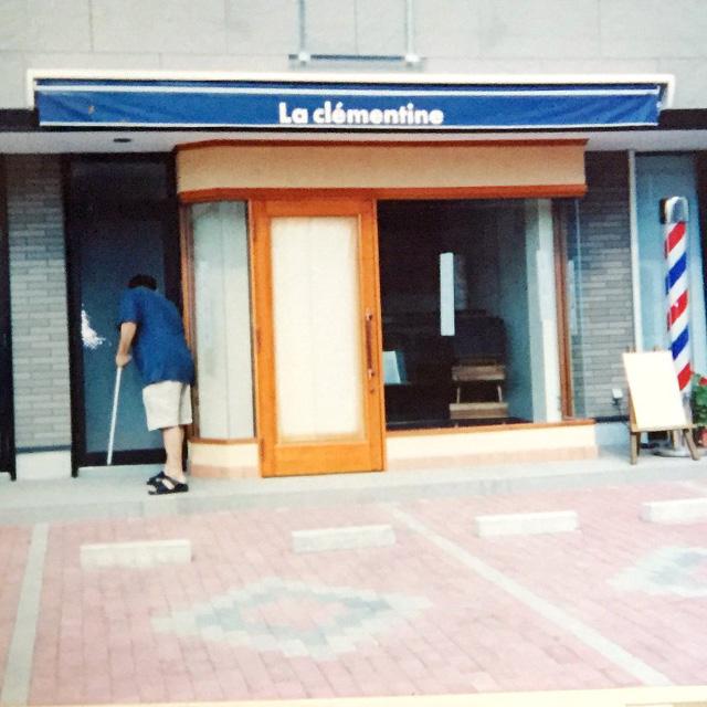 1999年当店の外観