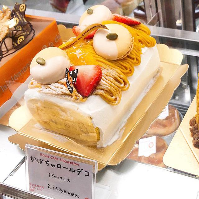 かぼちゃロールデコ(2018.10.31限定仕様)