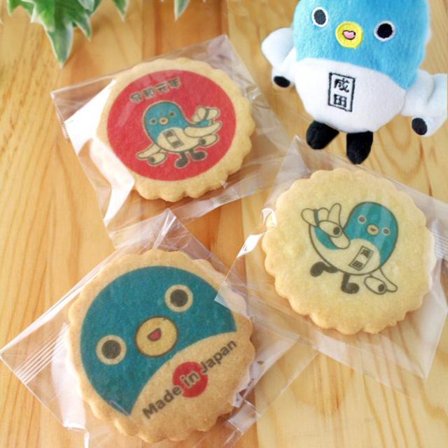 うなりくんクッキー「成田詣」には、こちらの3種類をお祭り特価で販売中♪
