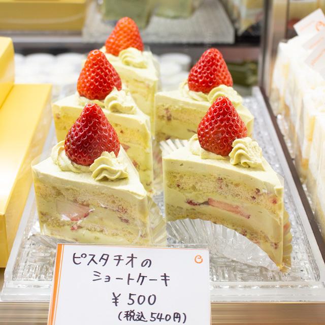 【限定】ピスタチオのショートケーキ