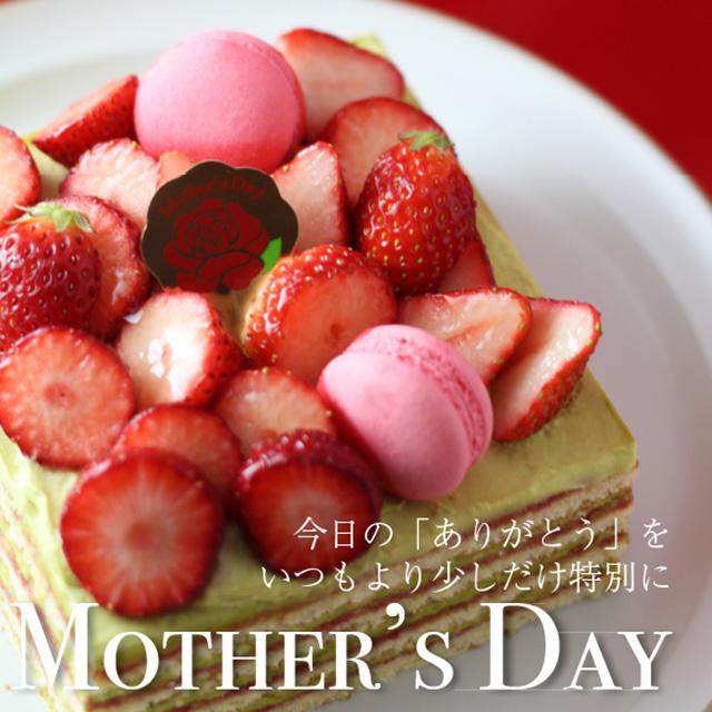 母の日(店頭お渡し専用)