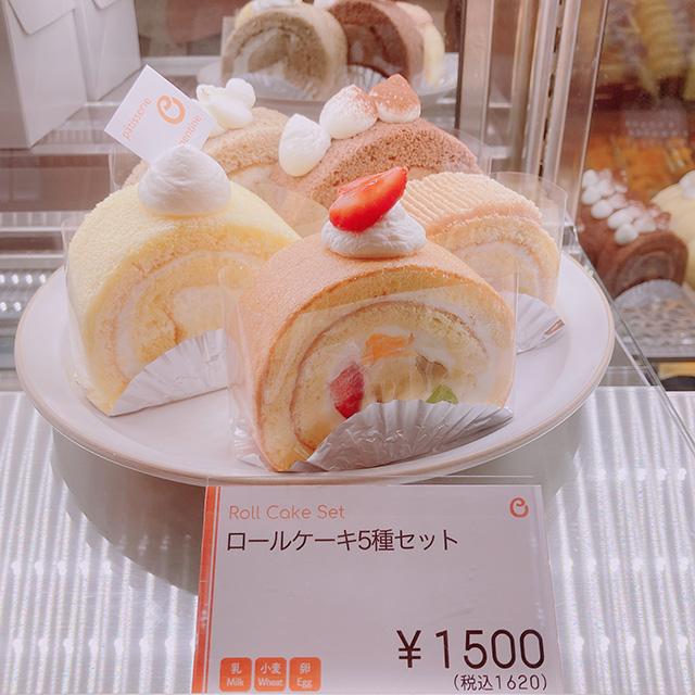 ロールケーキ5種セット